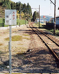 谷汲線廃線跡を歩く(1)